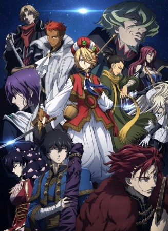 انمي Shoukoku no Altair (Project Altair)