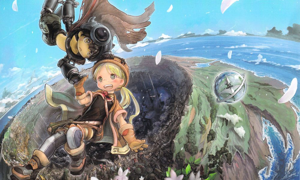أنمي Made in Abyss