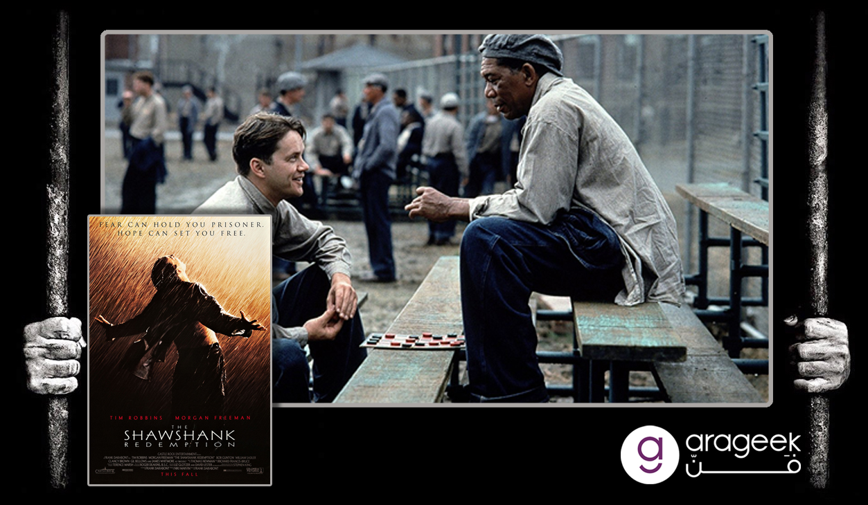 صورة فيلم The Shawshank Redemption