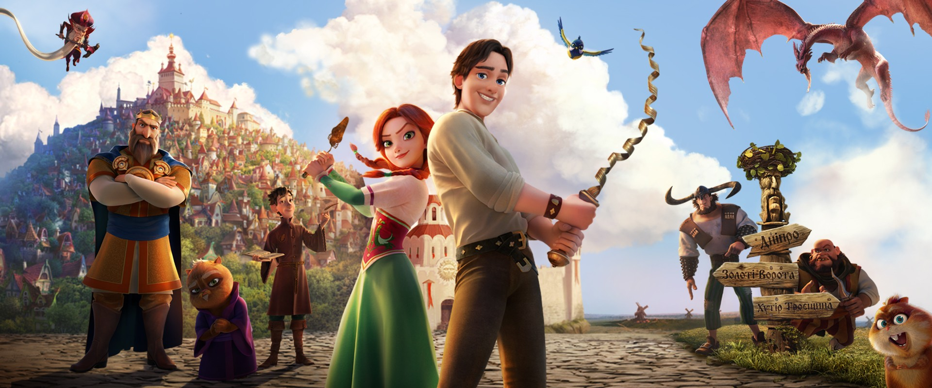 فيلم The Stolen Princess: Ruslan and Ludmila