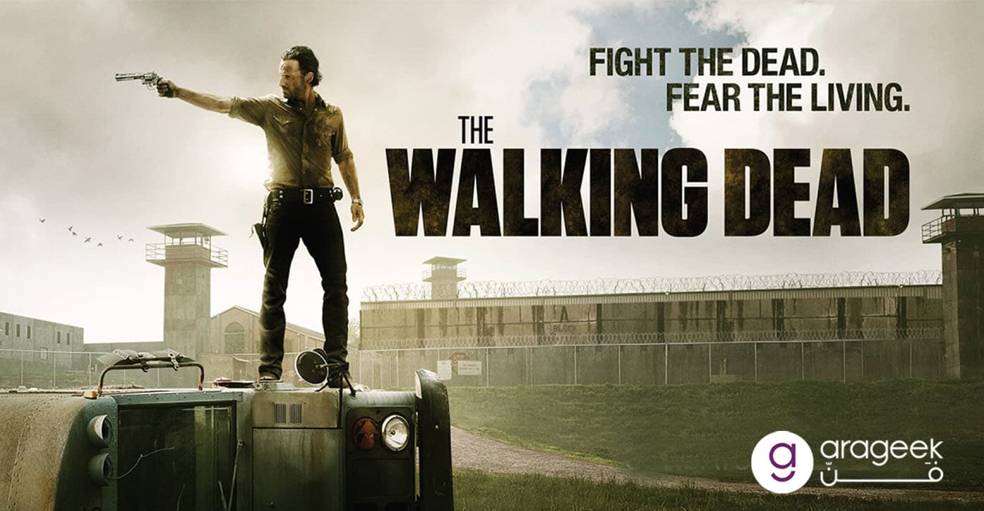 مسلسل The Walking Dead