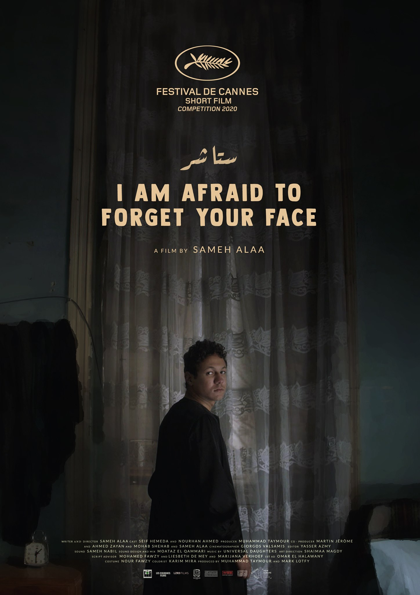 فيلم ستاشر - I Am Afraid to Forget Your Face