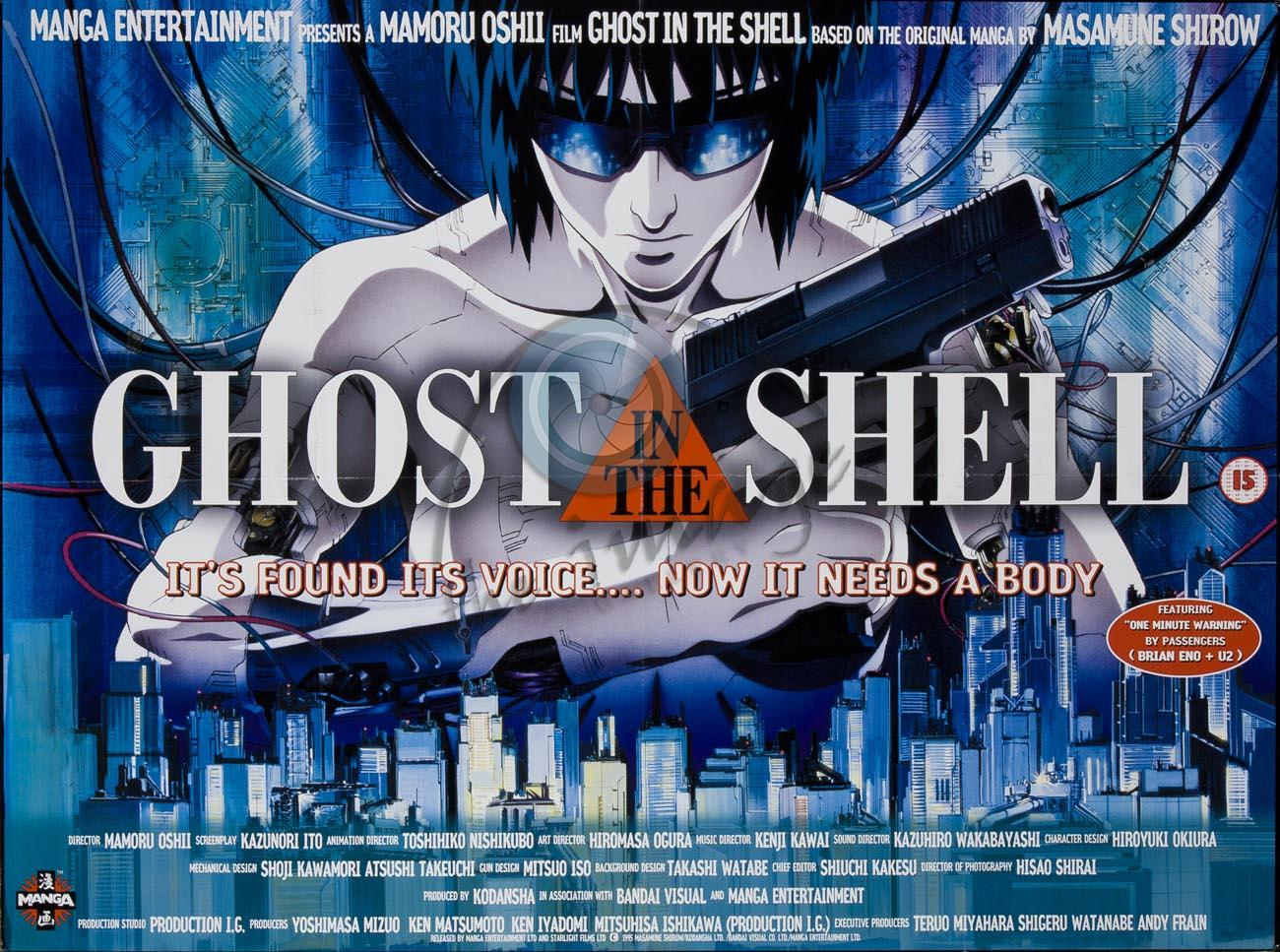صورة فيلم Ghost in the Shell