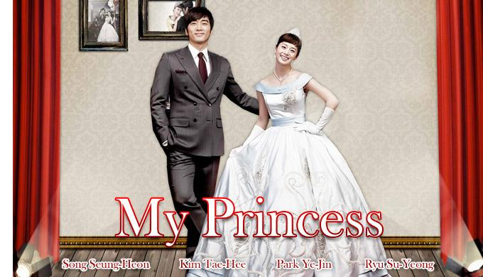 بوستر مسلسل 8- My Princess/ أميرتي