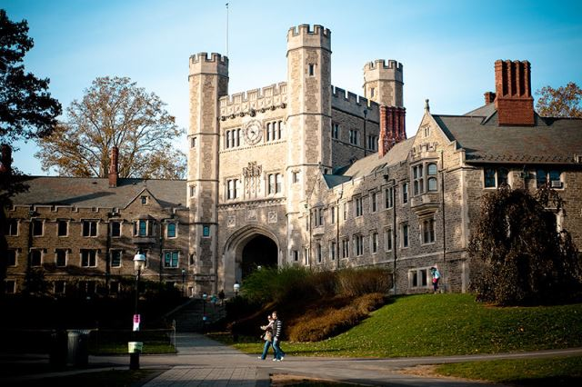 Top-Ten-Engineering-Universities