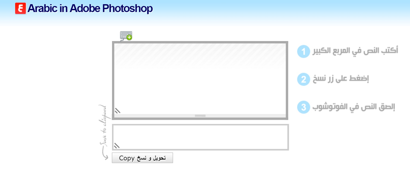 arabic photoshop