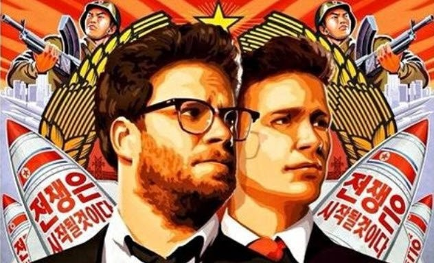 فيلم The Interview
