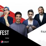 مهرجان Youtube Fanfest