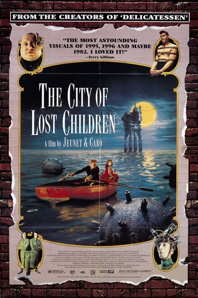 the city of lost children أفلام خيال علمي -